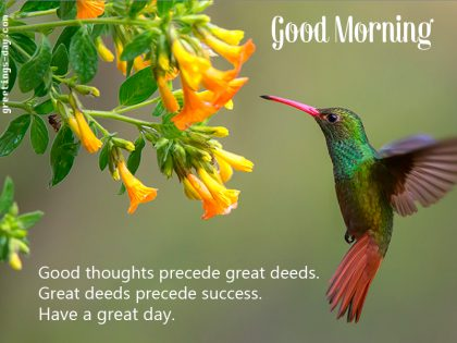 Good morning message  – Have a great day