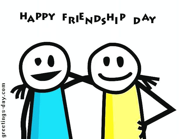 happy friendship day gif