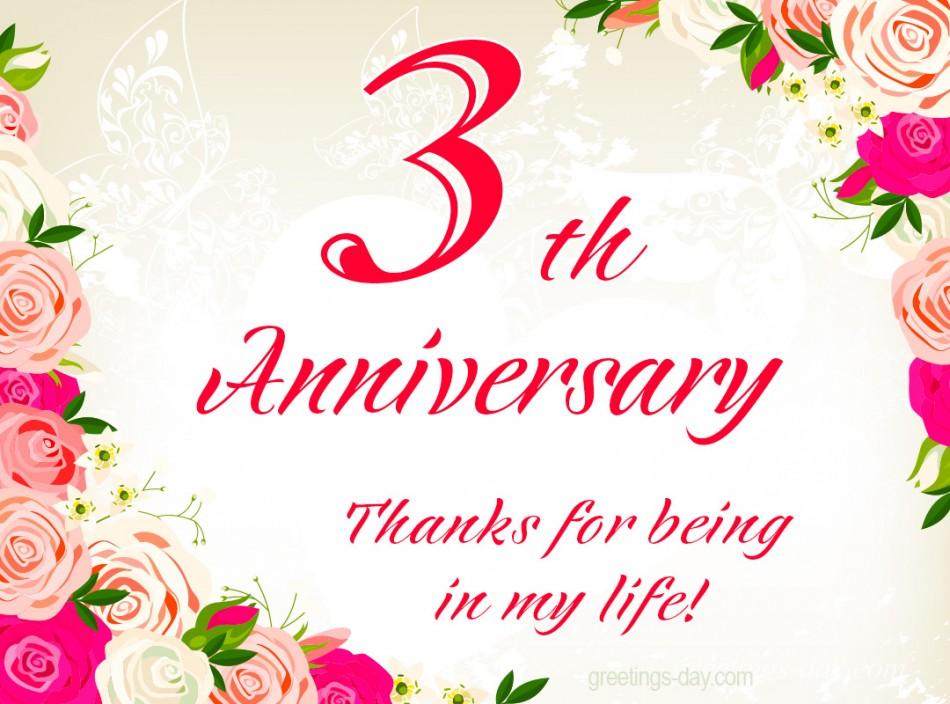 anniversary 3 year