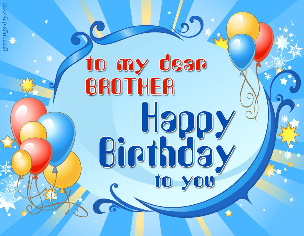 Happy birthday for brother pics animated gifs ecards happy birthday for brother m4hsunfo