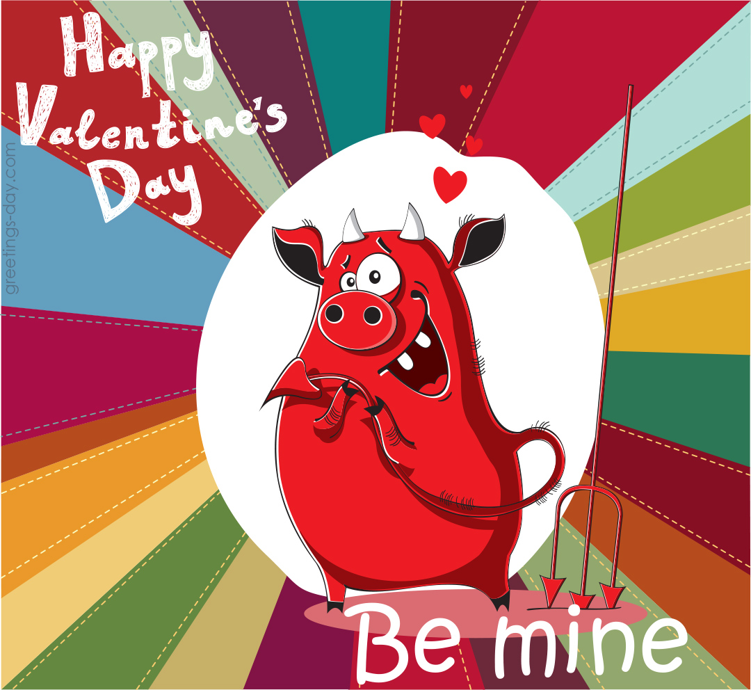Valentine's Day Funny Quotes