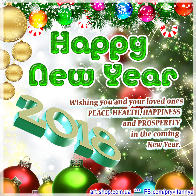 Happy New Year To You