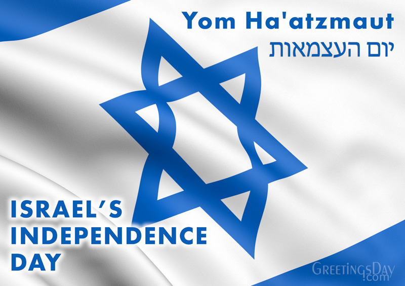 Happy Israel's Independence Day
