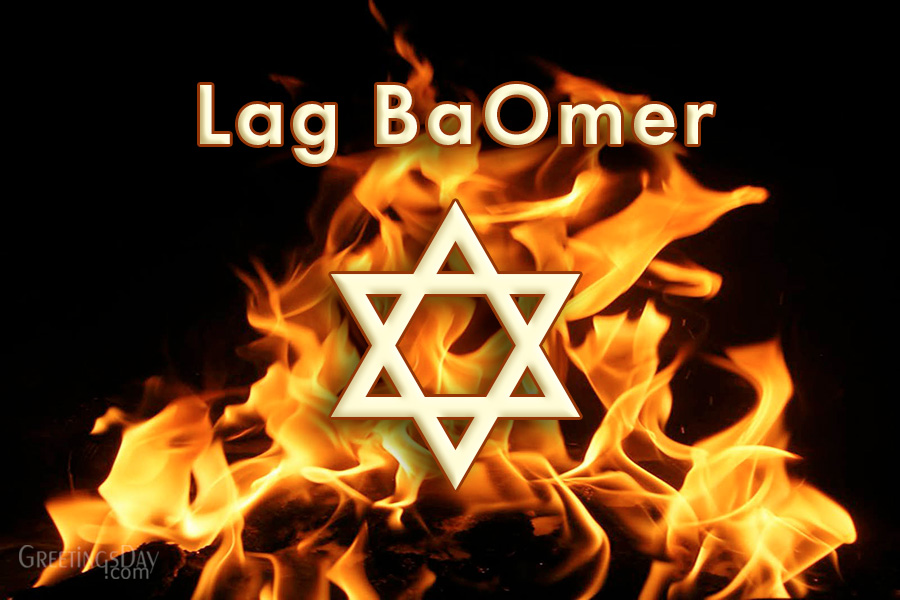 Happy Lag BaOmer Day