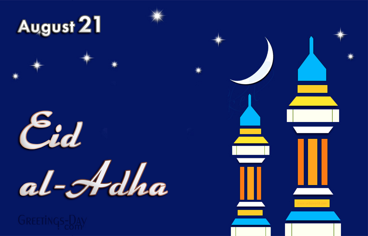 Eid Al Adha Cards Pictures Holidays