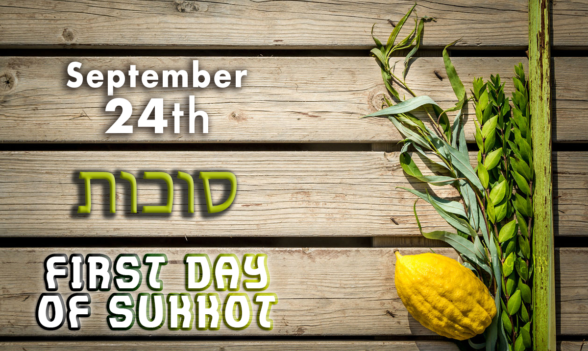 First Day of Sukkot
