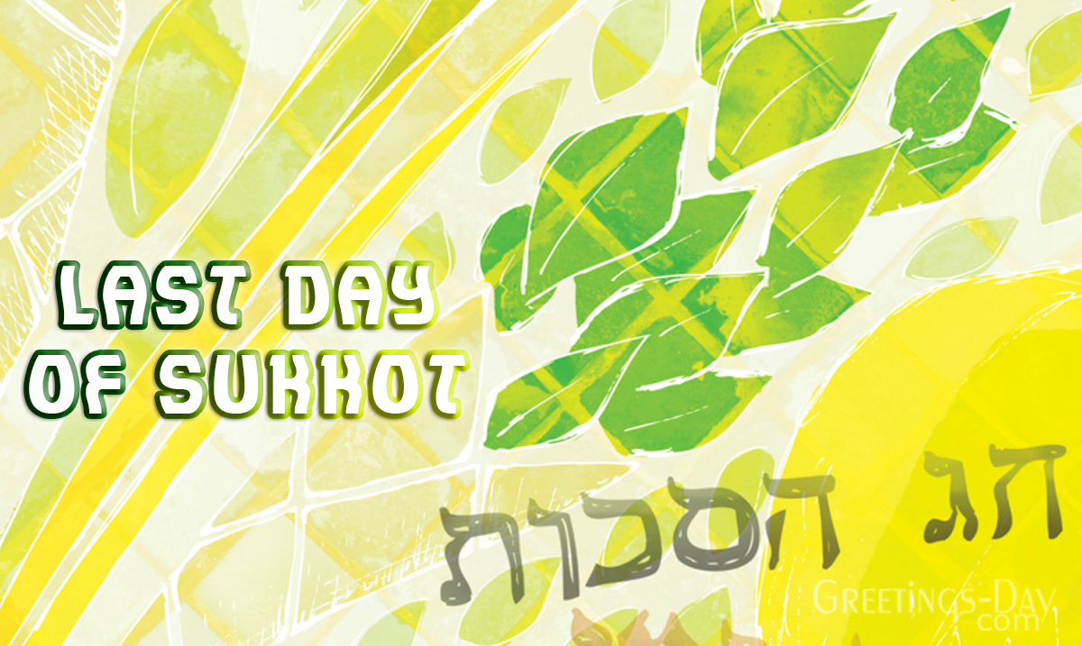 Last Day of Sukkot