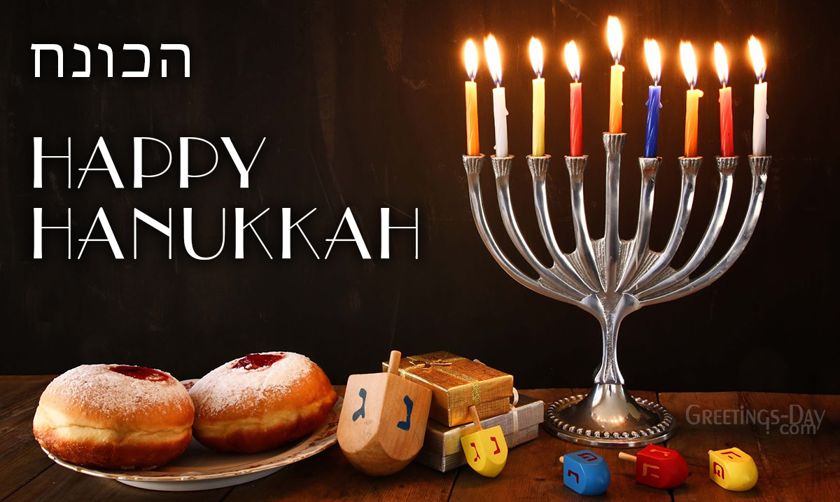 Chanukah/Hanukkah (first day)